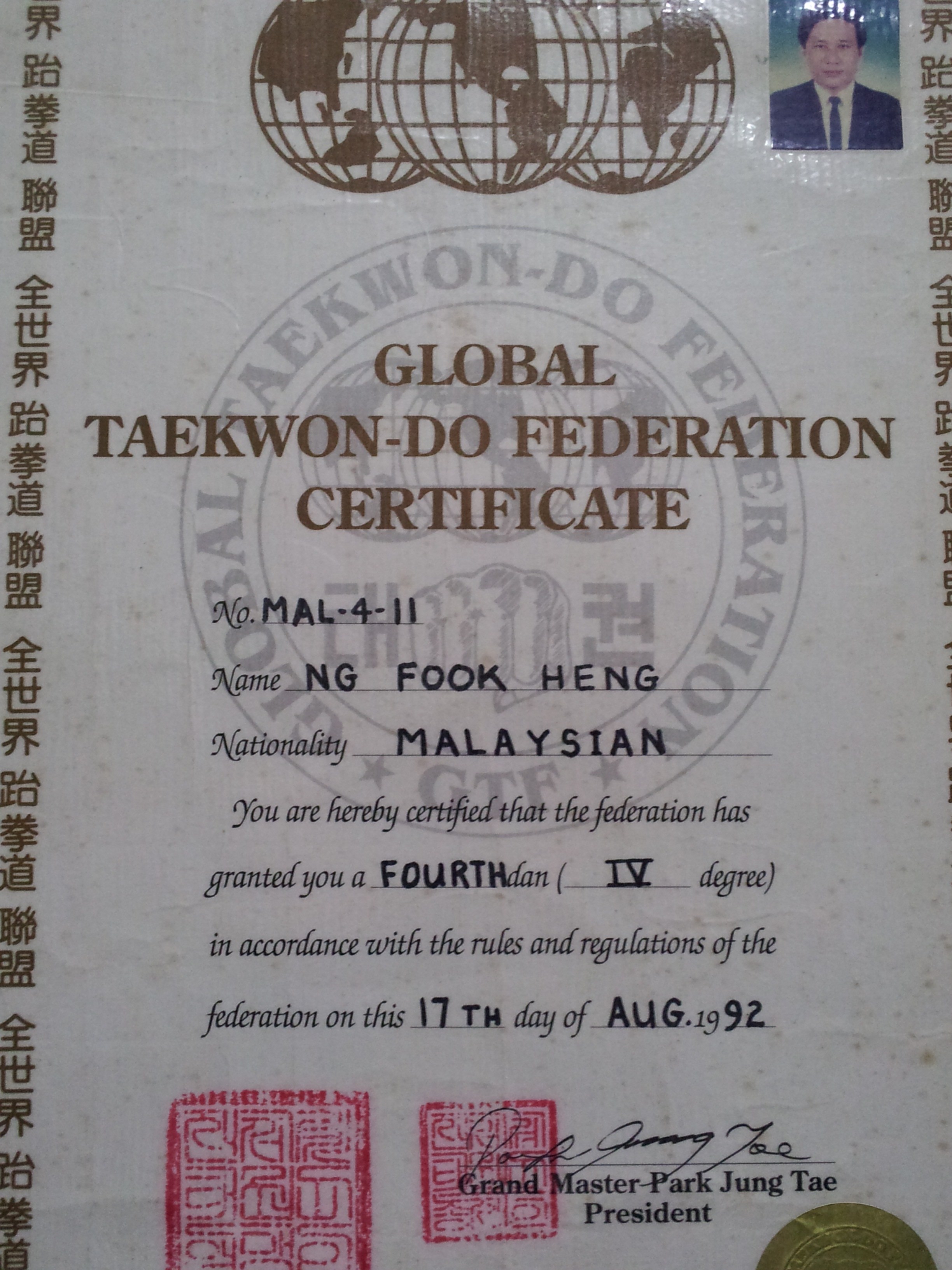 What questions will I get on my written exam to gain my Taekwondo yellow tag?